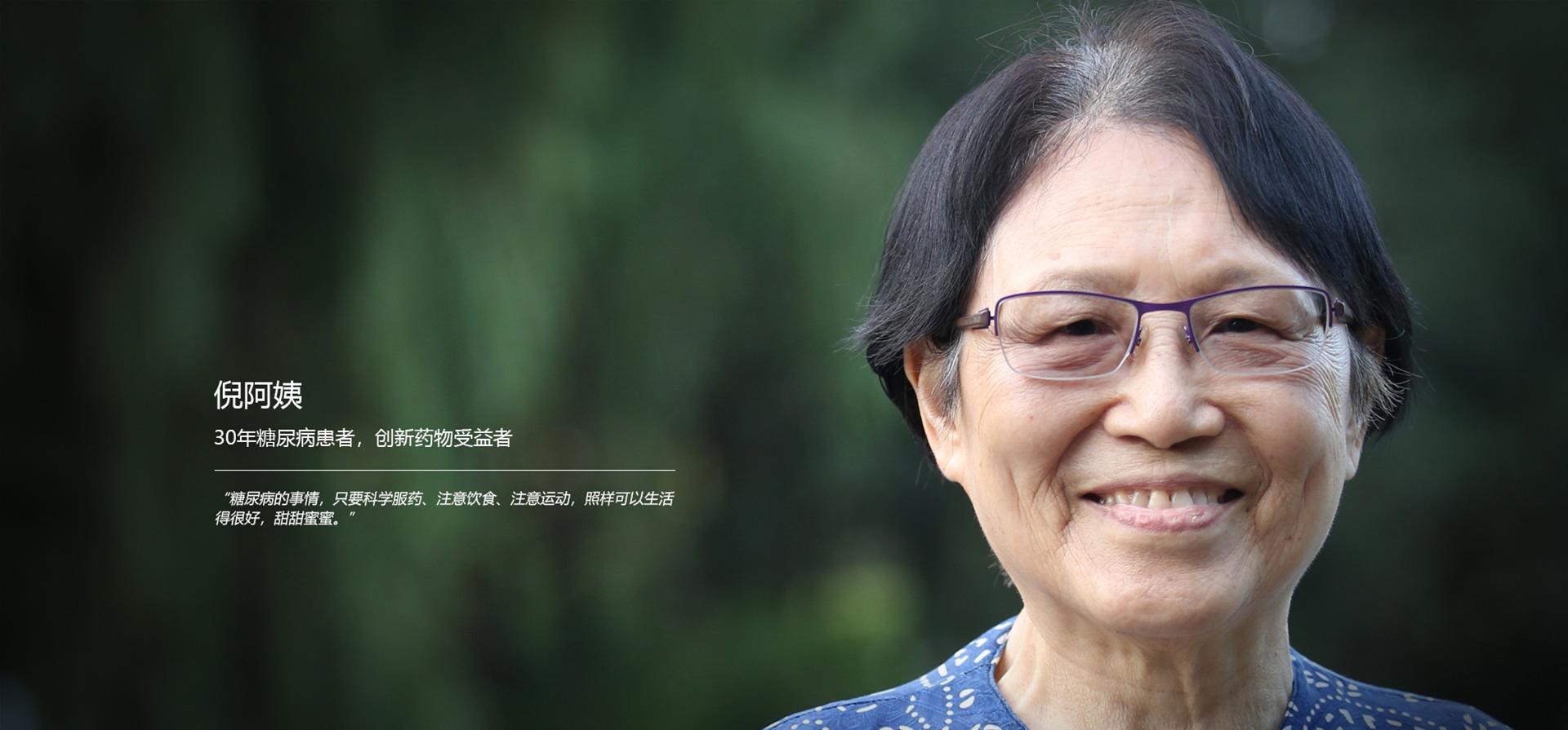 入境被拒4次后获准跨国见患癌姊姊